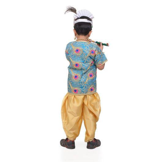 FancyDressWale Boy's & Girl's Little Krishna Costume (6-7 Years) Online Shopping